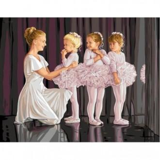"""TELE ROYAL  """"Premier ballet"""""""